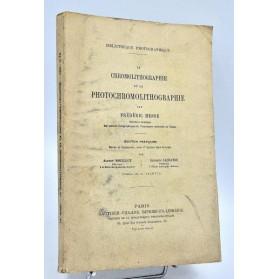 Frédéric Hesse : La CHROMOLITHOGRAPHIE et la PHOTOCHROMOLITHOGRAPHIE.