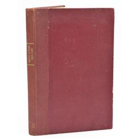 Paul Morillot : EMILE AUGIER (1820-1889) Etude, Biographie & Critique
